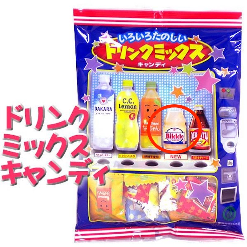matsukiyo エナジードリンク 紫色 味