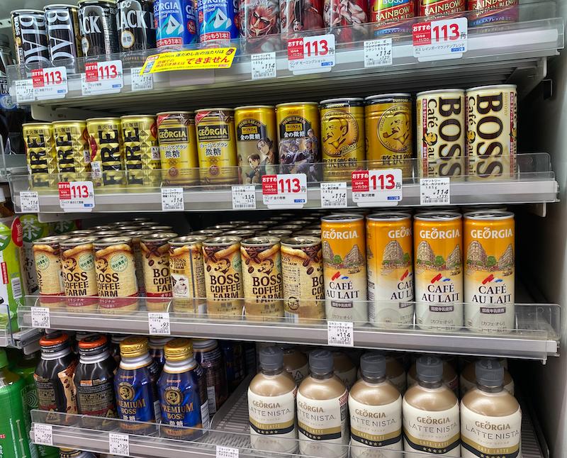 コンビニ 無糖コーヒー