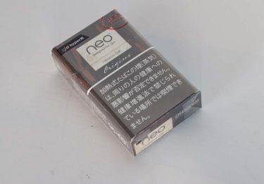 【glo hyper】ネオ・タバコ・オーク・スティックの味と吸いごたえは?独特のウッディな味わいに驚愕!
