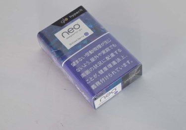 【glo hyper】ネオ・ブリリアント ベリー・スティックの味が変わった!濃厚な甘み重視&メンソール増強の変わり種タバコ!