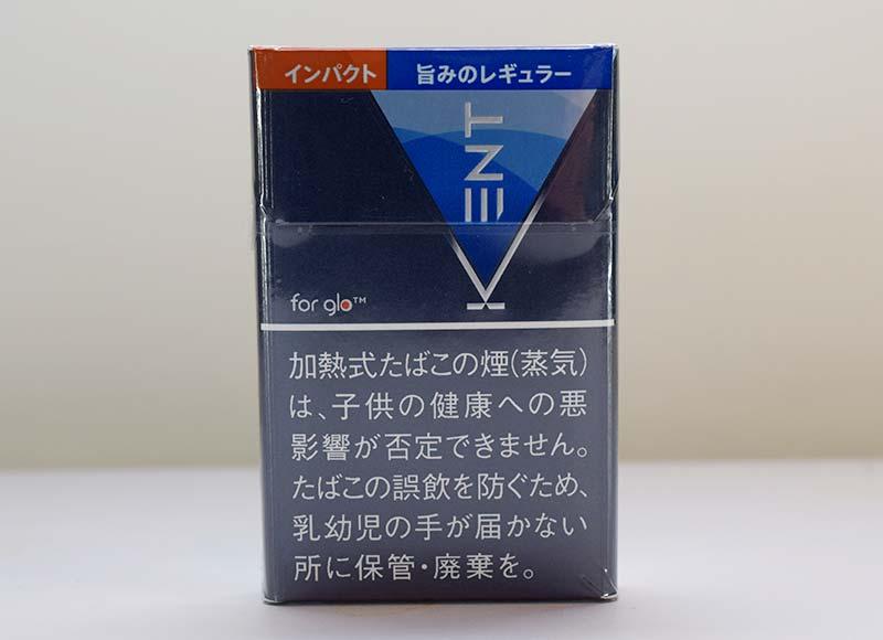 リッチ・タバコ・エックス