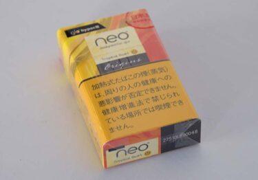 【glo hyper】ネオ・トロピカル・スワール・スティックの味が変わった!そのままだと辛口!カプセル潰すとピーチネクター!?