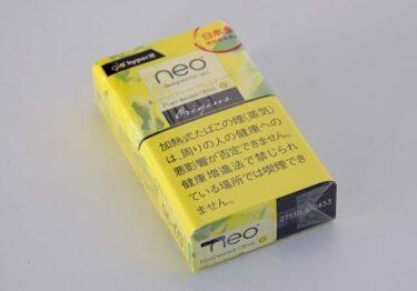【glo hyper】ネオ・フローレセント・シトラス・スティックの味や吸いごたえが変わった!香料をふんだんに効かせたシャープな味わいに。