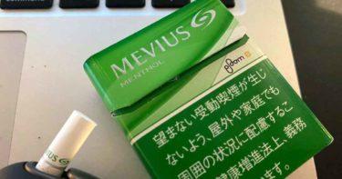 【ploomS】メビウス・メンソールを吸ってみた!プルームSの実力を見せつける超クールスティック!
