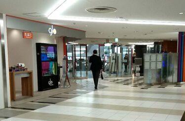 グローストア名古屋栄店へ行ってみた! 地下鉄栄駅出口すぐそばにあり無料喫煙所としても便利!