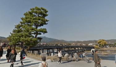 【嵐山】無料喫煙所はあるの?駅以外の喫煙スポットはここだった!