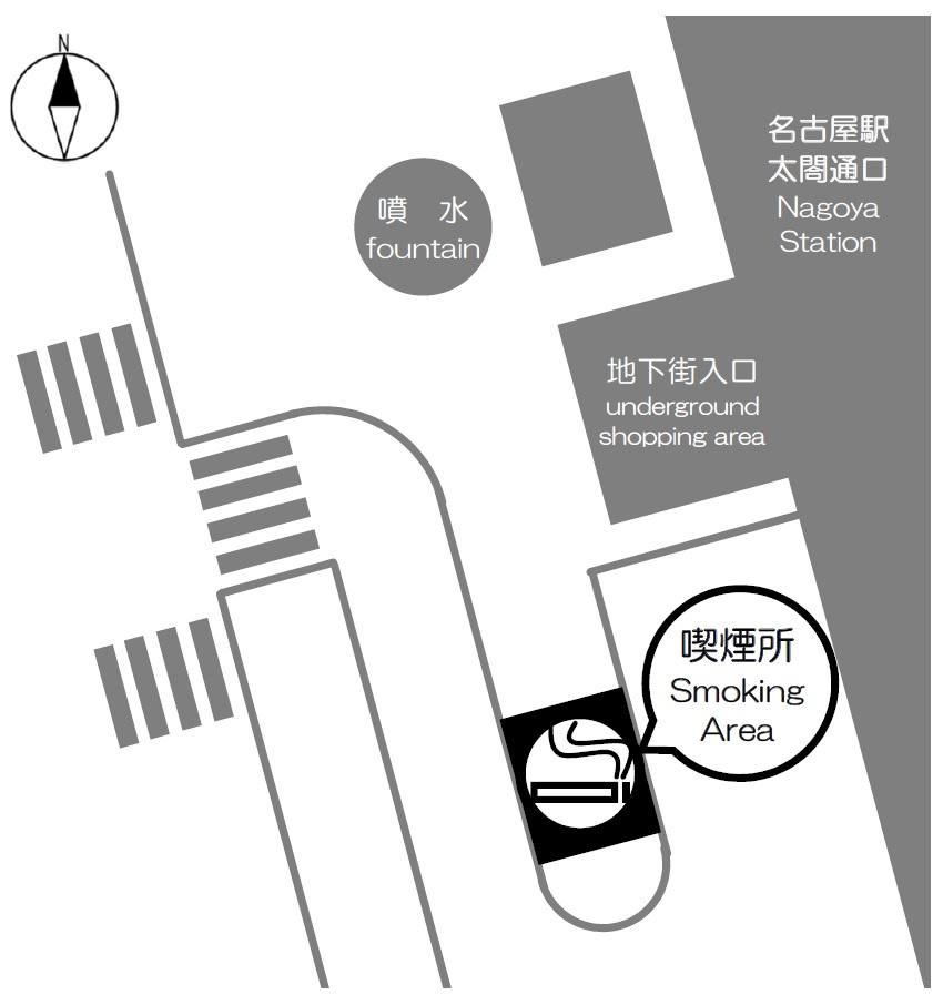 名古屋駅 無料喫煙所
