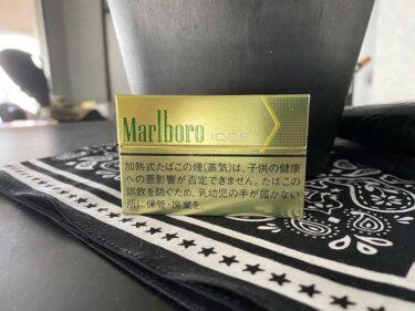 【IQOS】マールボロ ブライトメンソールを吸ってみた!シトラス感少ないけれど深みのあるビターな清涼感!
