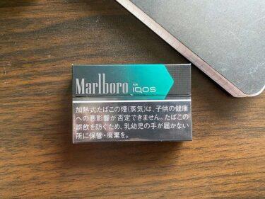 【IQOS】マールボロ ブラック メンソールを吸ってみた!フラットかつ強めな冷涼感は期待通り!