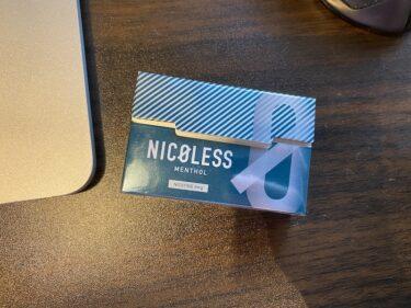 【ニコレス】メンソールを吸ってみた!清涼感のバランスが絶妙な「使える」スティック!