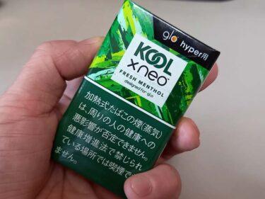 【glo hyper】クール・エックス・ネオ・フレッシュメンソールを吸ってみた!ミントの香りと苦味が両立した濃厚メンソール!