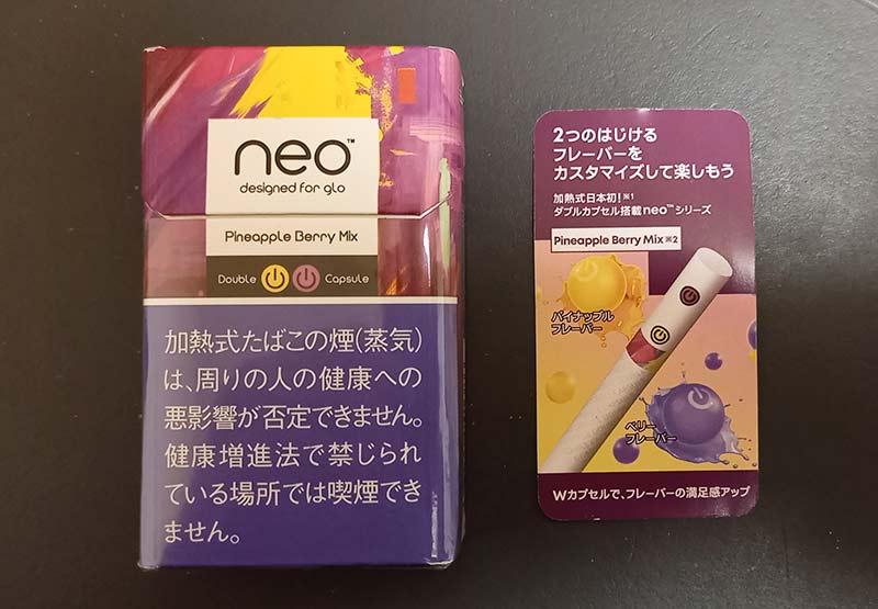 ネオ・パイナップル・ベリー・ミックス・スティックの封入カード