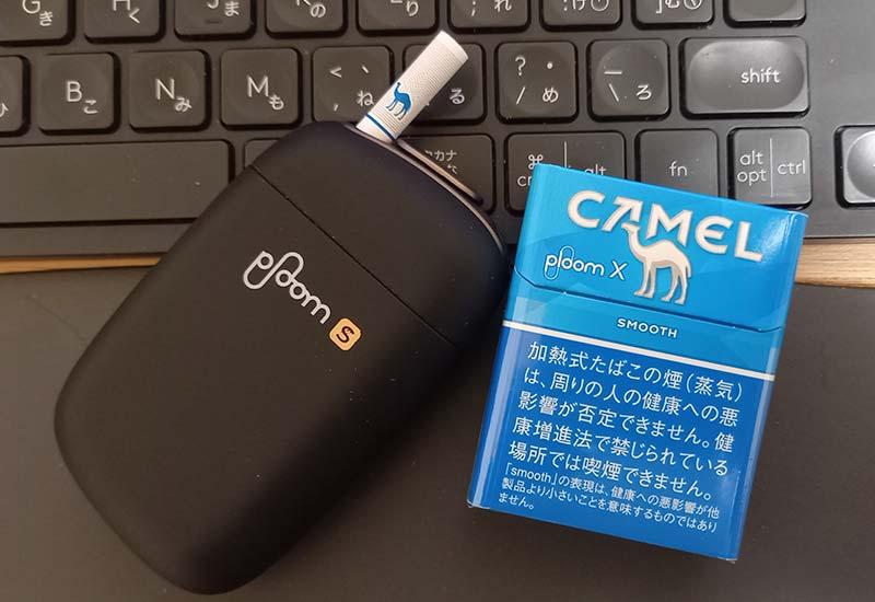 キャメルスムース喫煙