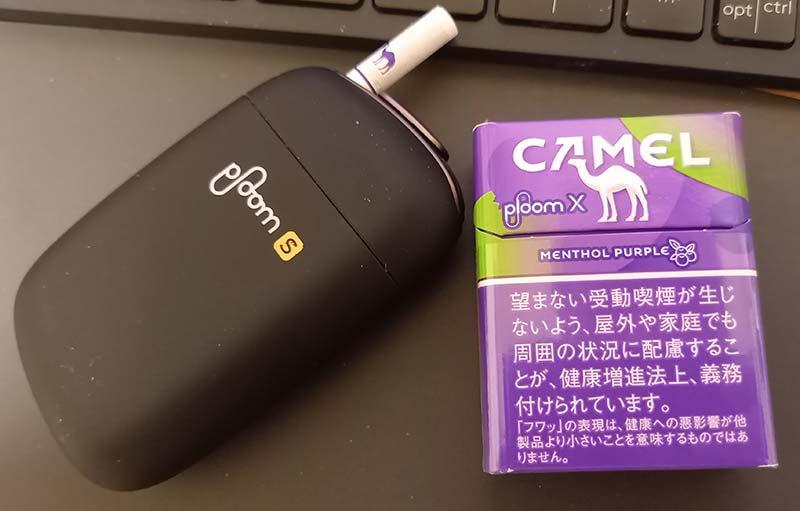 キャメルメンソールパープル喫煙