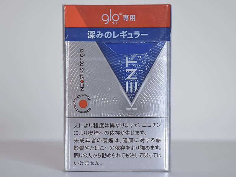 トゥルータバコ
