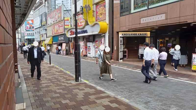 神田 北口 喫煙所