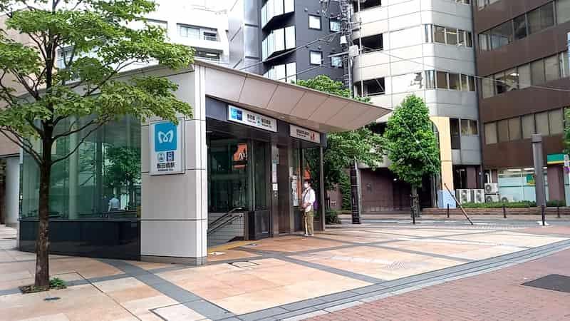 paspa飯田橋駅 無料喫煙所