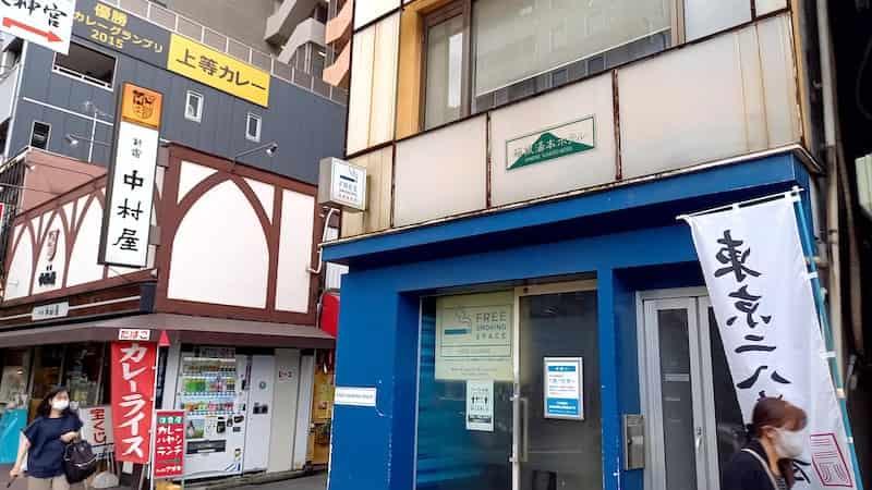 飯田橋駅 無料喫煙所