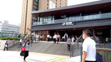 今使える!飯田橋駅の各出口から一番近い無料喫煙所5選