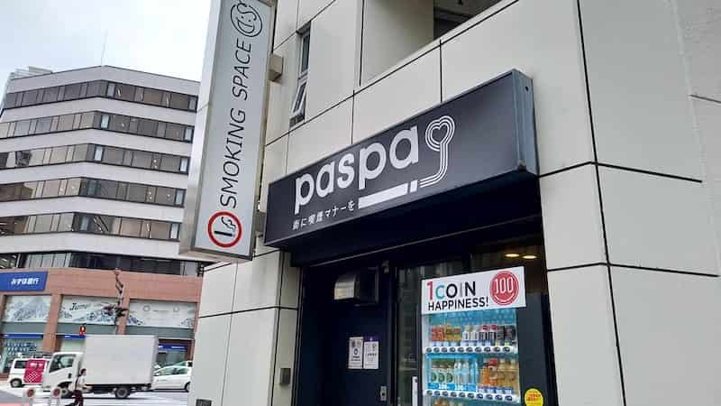 paspa神保町 無料喫煙所