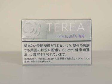 【IQOS ILUMA】テリア・スムースレギュラーを吸ってみた!ちょっとニコレス的なお茶の香りのアプローチ!