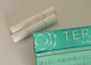 【IQOS ILUMA】テリア・メンソールを吸ってみた!ミントの強めな清涼感と濃い吸いごたえが見事に両立!