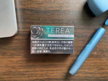 【IQOS ILUMA】テリア・ブラックメンソールを吸い倒してみた!薬草臭も目立たない最強メンソール!