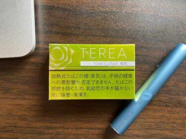 【IQOS ILUMA】テリア・イエローメンソールを吸ってみた!じわじわと柑橘の清涼感が楽しめるスティック!