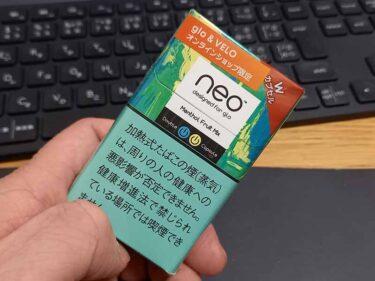 【新発売】ネオ・メンソール・フルーツ・ミックス・スティックを吸ってみた!440円なのにメリハリのある味変ができるミドルメンソール!