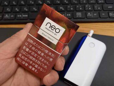 【glo hyper】ネオ・ブラウン・タバコ・スティックを吸ってみた!通販限定440円レギュラーの実力は?